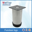 Furniture square tube table leg patio table legs3