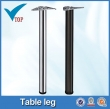 Chrome finish adjustable table legs