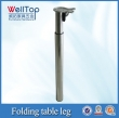 Folding type height adjustable table leg