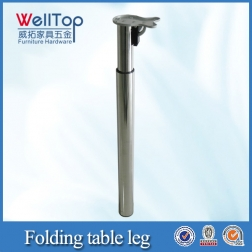 Modern foding adjustable table feet VT-02.010