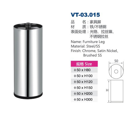 Veitop China manufacturer chrome cabinet legs