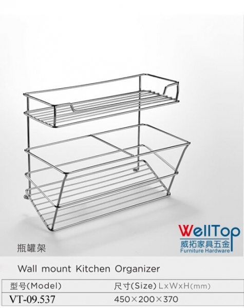 wall mount kitchen organizer