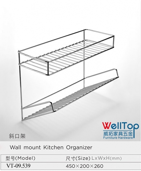 wall mount organizer dish holder