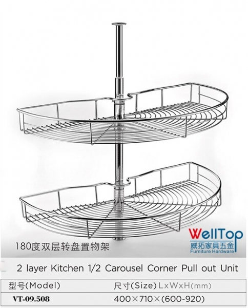carousel corner pull out unit