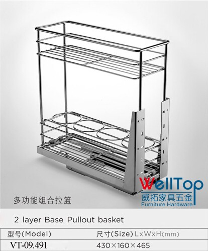 pull-out basket