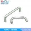 Stainless steel bedroom furniture drawer handles