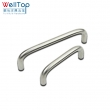 High quality hollow bar kitchen cabinet door handles 1
