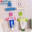 Kids plastic toothpaste dispensers Plastic Bathroom Vanity Sets