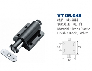 Magnetic adhesive quick installation cabinet rebound VT-05.048