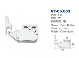 Special design short type rebound VT-05.053