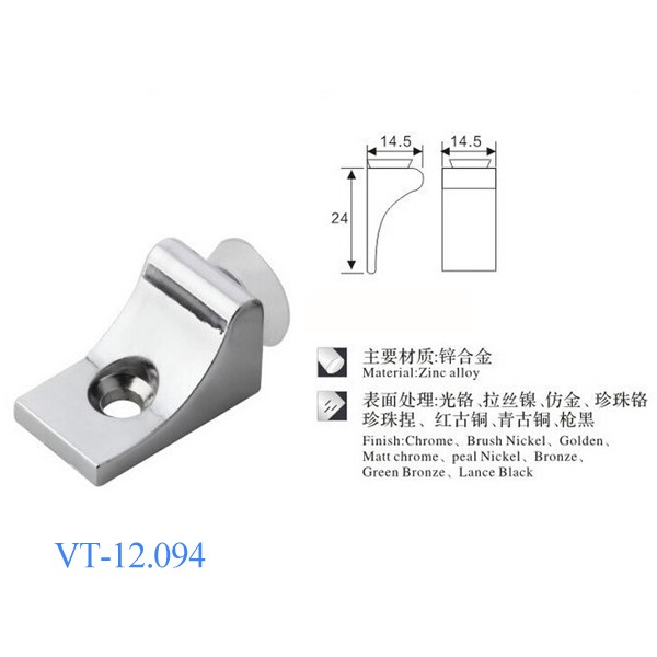 2019 Cheaper wardrobe shelf supports VT-12.094